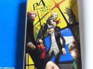 Shin Megami Tensei Persona 4 Light Novel Kirino Amnesia