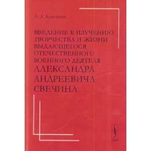 to study art life outstanding domestic military leader Alexander