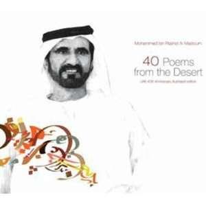 (9781860633201): HH Sheikh Mohammed bin Rashid Al Maktoum: Books