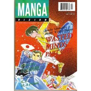 Manga Vizion Vol.1, No. 10: cover) Rumiko Takahashi (Rumic
