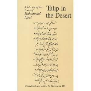 Iqbals Poetry (9780773520370) Muhammad Iqbal, Mustansir Mir Books
