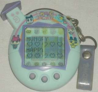 Bandai Tamagotchi Game Family Blue & Purple 2004