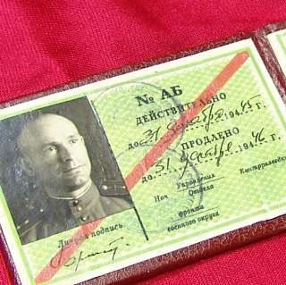 USSR Russian Red Guard Soviet Secret Army Police Smersh Unit ID Pass
