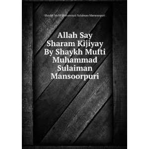 Allah Say Sharam Kijiyay By Shaykh Mufti Muhammad Sulaiman