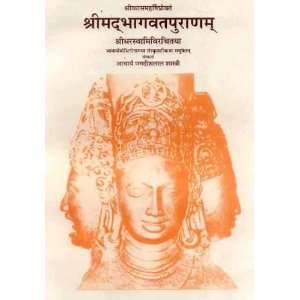 Purana of Krsna Dvaipayana Vyasa (9788120805156): J.L. Shastri: Books