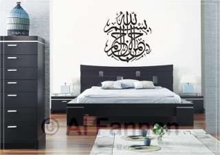 Islamic Muslim art, Arabic Calligraphy Bismillah, Arabic Wall sticker