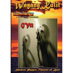 Shadow Puppet Theater of Bali: Balinese Puppets, Bob Bryan, Loida