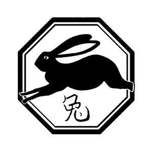 Chinese Zodiac Rabbit Symbol Vinyl Wall Decal