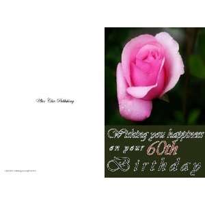 Personalised Birthday Greeting Cards: Office Products