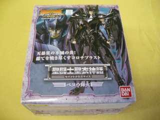 Saint Seiya Cloth Myth Lost Canvas Bennu Kagaho Japan Ver.