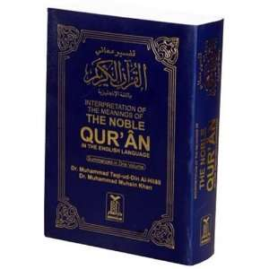 of THE QURAN in the english & Arabic language By Dr.Muhammad Taqi