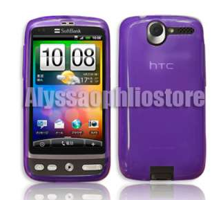 Armor Soft Gel Case Cover Protector HTC Desire Bravo G7