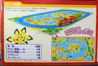 Brand New Tomy Pokemon AdvancedGeneration Bros Plarail Train Set