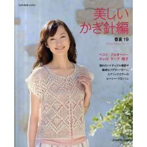 book Beautiful crochet spring / Summer 19#9207 (Lets knit series