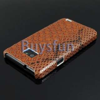 Brown Snake skin style Hard Cover Case for Samsung Galaxy S2 i9100