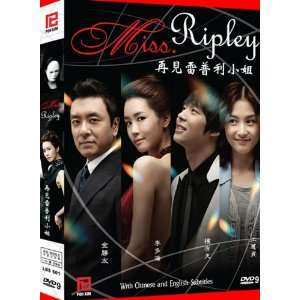 Lee Da Hae, Mickey Yoo Chun, Kang Hye Jung, Kim Seung Woo: Movies & TV