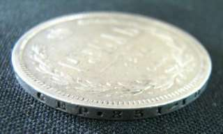 RARE IMPERIAL SILVER COIN 1876 RUSSIA 1 ROUBLE RUBLE »