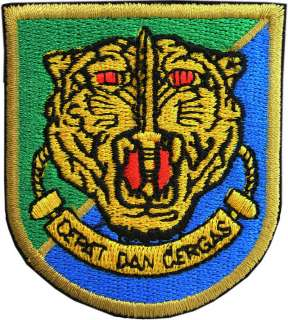 ARMY MALAYSIA SPECIAL FORCES REGIMENT, PASKAL PATCH #04