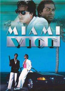 Miami Vice (TV) 27 x 40 TV Poster, Don Johnson Style E
