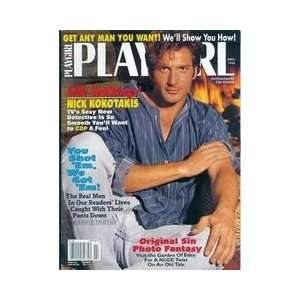 Playgirl Magazine, issue dated April 1996. Nick Kokotakis: Smooth