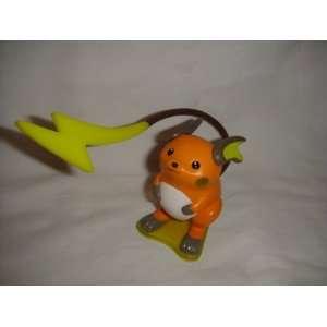 KING POKEMON HAPPY MEAL RAICHU FIGURE, POKEMON RAICHU: Toys & Games