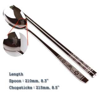 Turtle Laser Engraved High Quality Korean Stainless Steel Chopsticks