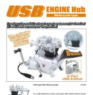 EXECUTIVE Engine FUN model OFFICE gadgets USB HUBS GIFT