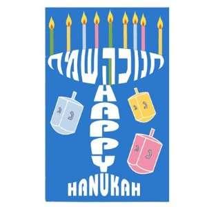 Jewish Chanukkah Greeting Cards for Chanoka Jewish Holiday