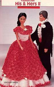 His & Hers II Annies Attic Fashion Doll Barbie Ken Crochet Pattern