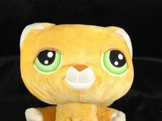 BIG 16 Littlest PetShop Yellow Kitty Cat Plush Kitten