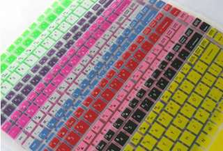216# Keyboard Skin Cover for Dell New Inspiron N5040 N5050 15 N5040 15