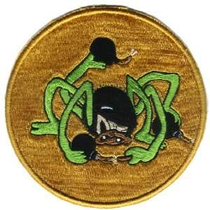 452nd Bomb Squadron 4.25 Patch