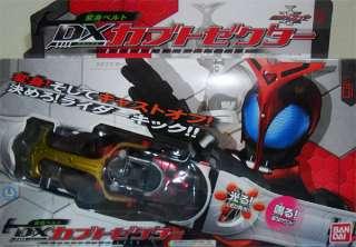 Bandai DX Kamen Rider Kabuto Zecter Henshin Belt RARE