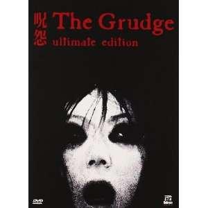 the grudge ultimate edition (3 Dvd) Italian Import: vari