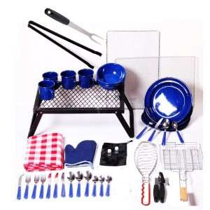 Grill Set w Double Grill Basket and BBQ Fish Broiler Blue: Patio, Lawn