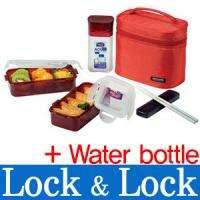 Lock & Lock LUNCH BOX SET Black w/ Insulated Bag Bottle