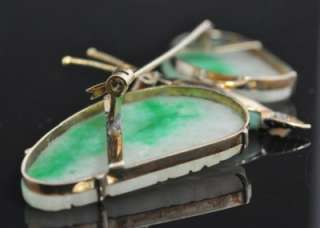 Kong 14K Gold Carved Natural Jadeite Ruby Butterfly Pin Brooch