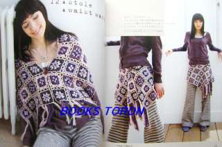 Handmade Favorite Knit/Japanese Clothes Crochet Knitting Pattern Book