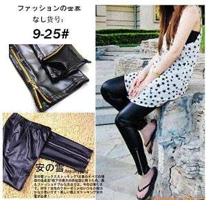 New Black PVC Faux Leather Lady Tight Leggings Pants #1