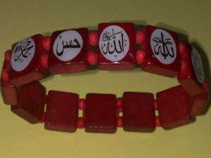 Islam Armband Holz Rot Allah cc Muhammed sav Ali ra