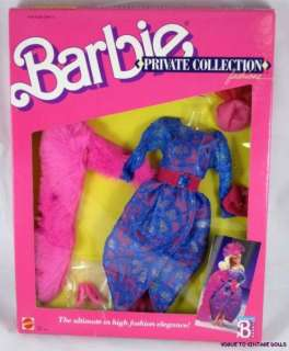 Barbie Private Collection Fashions #1940 1988