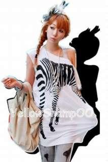 loose fit zebra oversize t shirt white s/m