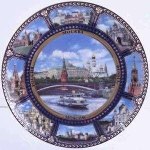 Russian Moscow Kremlin porcelain souvenir eagle plate