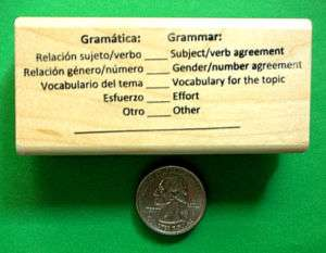 Grammar Editing    Spanish Bilingual Teachers Stamp