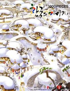1000 Piece Jigsaw puzzles Winter of Korea