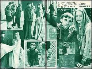 JUDI BOWKER GRAHAM FAULKNER Brother Sun Sister Moon 1971 JPN PINUP 2