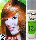 Hair COLOR HIGHLIGHT Cream Dye   One Step YELLOW GOLD