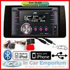 Audi RS4 JVC KW XR811 CD Player Upgrade USB AUX iPod items in oem
