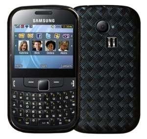 Housse étui coque souple noir Samsung Chat 335 + Film