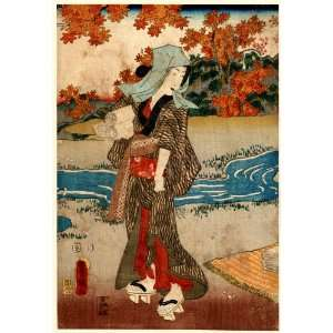Momiji to onna. TITLE TRANSLATION: A woman beneath maple leaves.: Home